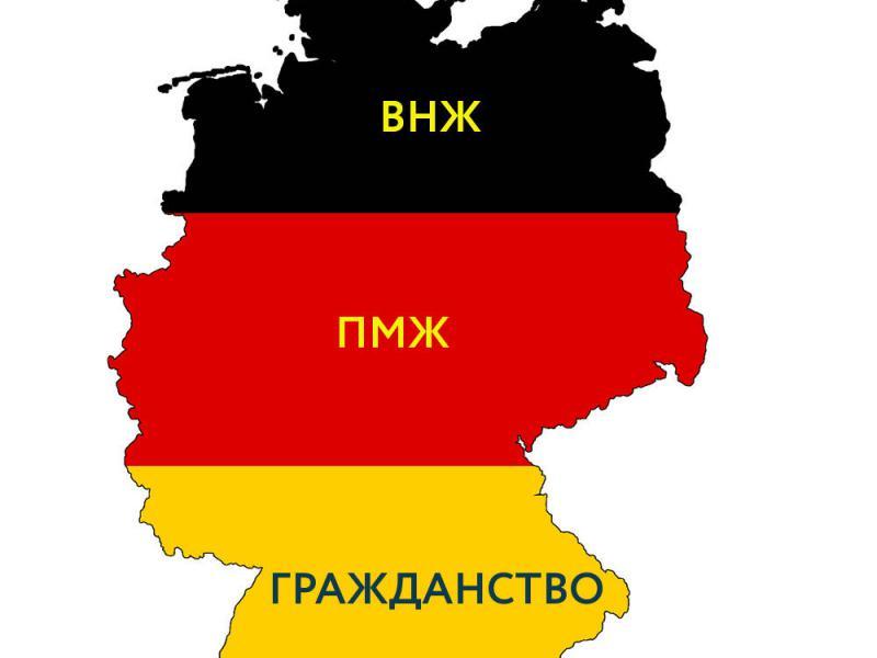 Изображение - Вид на жительство в германии germany-800x600